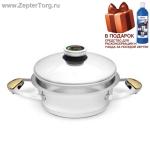 Сковородка-Сотейник Цептер (URA-технология), объем 2 л, диаметр дна 20 см, высота 6,8 см. Новая линия посуды Zepter Z-Line.