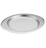 Сервировочная миска, объем 0,5 л, диаметр 20 см, высота 1,7 см (мелкая) Цептер