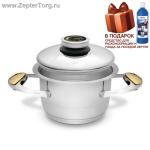 Кастрюля Цептер, объем 2 л, диаметр дна 16 см, высота 10 см. Новая линия посуды Zepter Z-Line.
